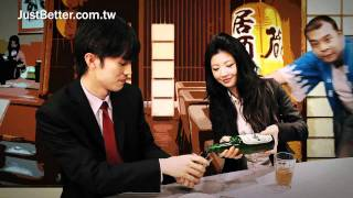(超好笑) 極道日語 學不會就進黑社會- 日本人怎麼喝酒?