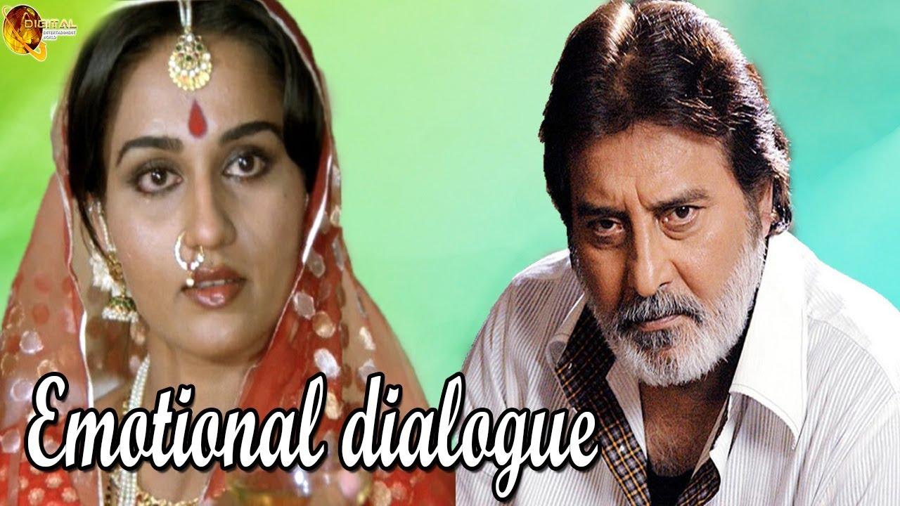 Download Emotional dialogue   Janam Kundli l Vinod Khanna, Reena Roy l Shot Scene