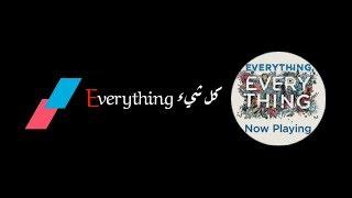 madhlouma ya dounya lyrics مظلومة يا دنيا أغاني الزمن الجميل ♤