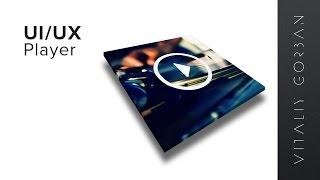 UI/UX - Player usability // Hype 3 Pro Tumult