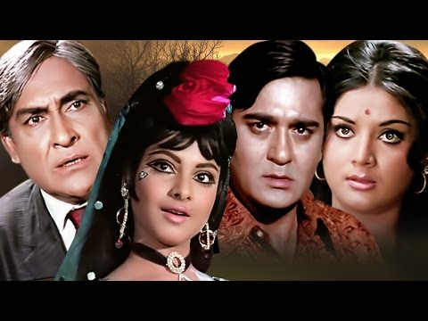 Zameen Aasmaan | Full Movie | Rekha | Sunil Dutt | Ashok Kumar | Yogeeta Bali | Hindi Movie