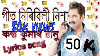 Download lagu Niribili nikha best of kumar sanu lyrics song