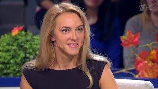 Жених из Германии ищет Русскую невесту в Давай поженимся!