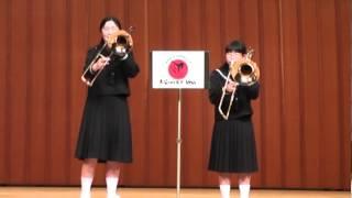 トロンボーン2重奏 となりのトトロ(散歩).mpg