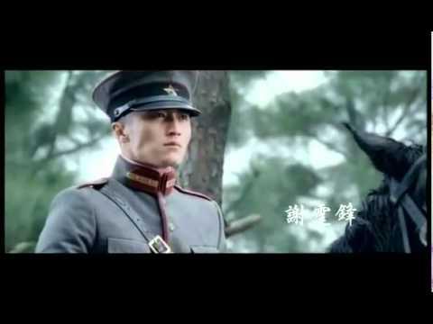 GiaiTriSo1.Net - Shaolin - Tân Thiếu Lâm Tự