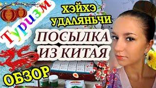 видео Косметика Китая - интернет магазин натуральной лечебной косметики и препаратов китайской медицины. Доставка почтой по всей России.