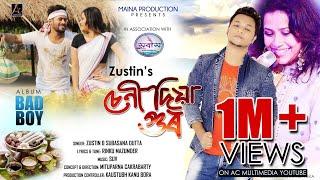 Seni Dia Gur || Zustin || Subasana Dutta || New Assamese Song 2019 Exclusive