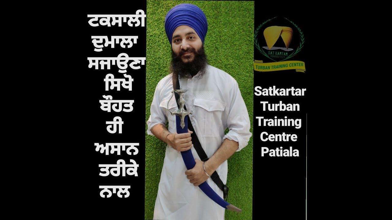 Download Taksali Dumala Tutorial by sat kartar turban training center 9988001021