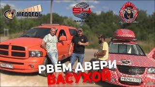 видео Автомобиль Kia X-Trek