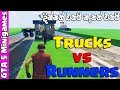 GTA 5 Online | Trucks vs Runners | GTA 5 Minigames