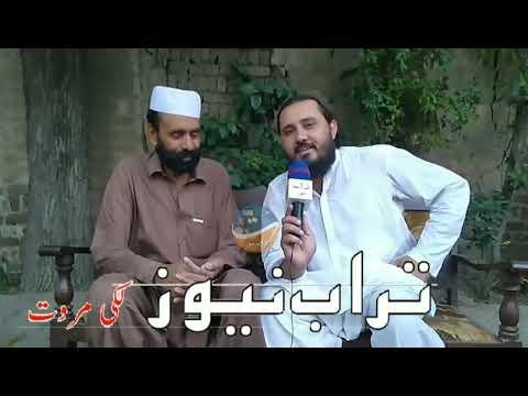 Kumdyano Nekam Khan Sara Adabi Mohraka Nasir Turab