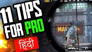 Top # 11 Tips & Tricks for Noob to Pro | Pubg Mobile | In Hindi | BlackClue Gaming