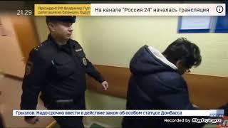 Смотреть видео Новости Россия 24. Москвичка купила ребенка и 2 года его воспитывала. онлайн