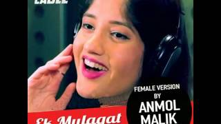 ek-mulaqat-sonali-cable-ek-mulaqat-sonali-cable-by-anmol-malik-mp3