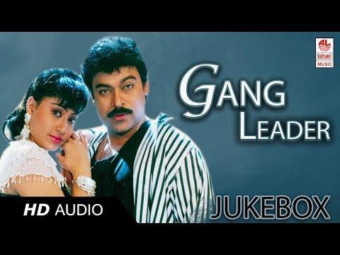 Telugu Hit Songs  Gang Leader Movie Songs  Chiranjeevi, Vijayashanti