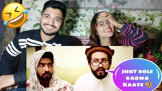 Lie Detector Test With Pakhtoon Family Our Vines & Rakx Production 2018 | Indian Reaction