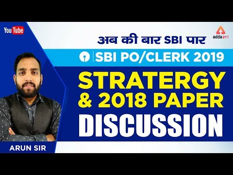 SBI PO 2019 | Strategy and detailed discussion | SBI 2019 | Maths