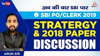 SBI PO 2019 | Strategy and detailed discussion | SBI 2019 | Maths thumbnail