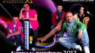 Kalimero&Atlantix - Panna w Mundurze 2013