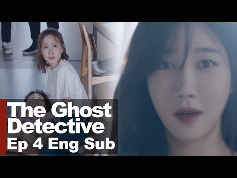 Park Eun Bin Witnessed Her Sister's Suicide.. [The Ghost Det