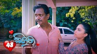 Sihini | Episode 48 - (2020-04-09) | ITN Thumbnail