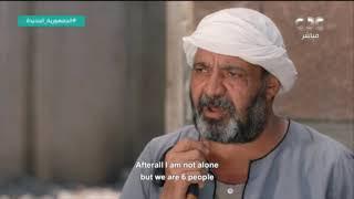 السيسي يشاهد فيلمًا تسجيليًّا لحالات مؤثرة استفادت من مبادرة حياة كريمة