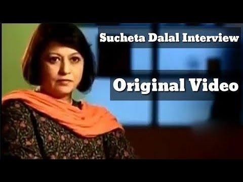 Download Sucheta Dalal interview on Harshad Mehta Scam 1992 and Sucheta Dalal Biography   