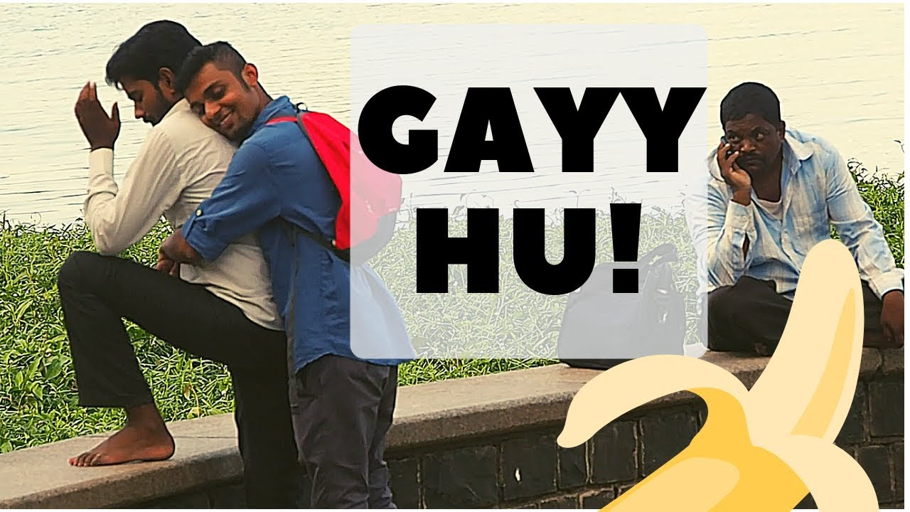 SECTION 377 INDIAN GAY PRANK    TEAMBLADE - YouTube