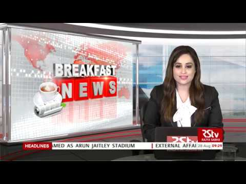 English News Bulletin – August 28, 2019 (9:30 am)