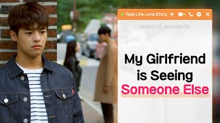 My Girlfriend is Seeing Someone Else [Real Life Love Story Season 4 EP.04]• ENG SUB • dingo kdrama