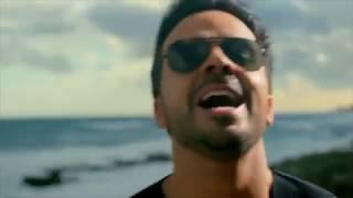 ER en 60 segundos Luis Fonsi Ft. Daddy Yankee