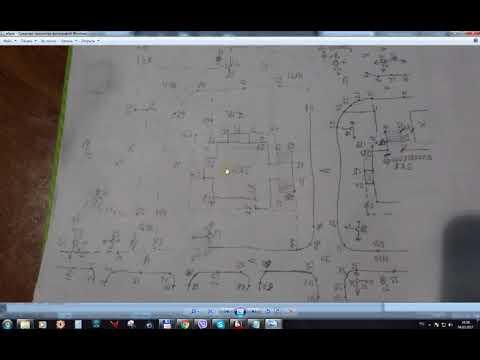 Видео уроки геоникс