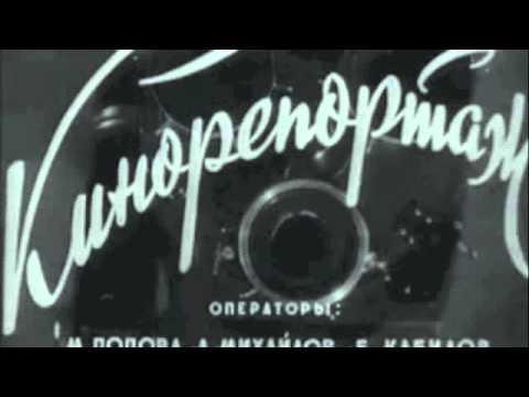 в кадре эпоха киножурнал новости дня 11 1959 основные новости страны ссср