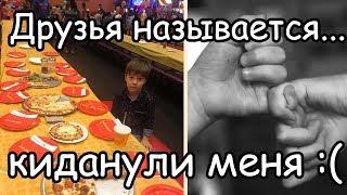 К Мальчику Никто не Пришел на День Рождения [Грустная История]