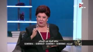 سعد الدين الهلالي يكشف عن «أمر» بدونه لا تتم الرقية الشرعية.. فيديو