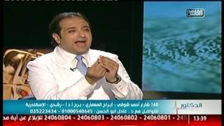 القاهرة والناس | فنيات استخدام السونار لمتابعة الاجنة مع دكتور عادل أبو الحسن فى الدكتور