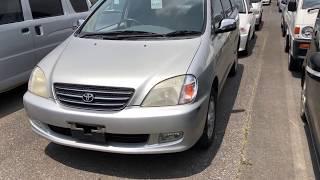 контрактные запчасти из Японии Toyota Nadia SXN15 Заказать запчасти из Японии. Оригинальные запчасти
