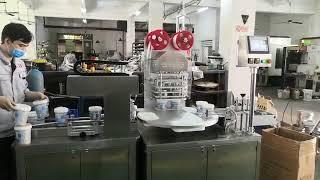 пластиковых банок оборудование для запайки алюминиевых банок вертикальная закаточная машина