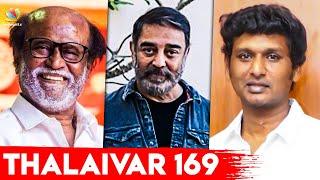 Rajini and Kamal in New movie after 35 years? | Lokesh Kanagaraj, Master Vijay | Thalaivar 169 - 28-01-2019 Tamil Cinema News