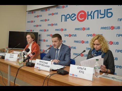 PressClub Lviv: Афера по-трускавецьки