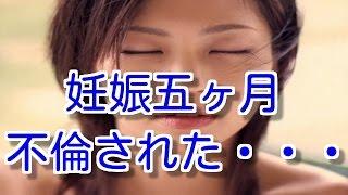 """12月28日(水)の産経新聞が「文春砲がまたも""""ゲス不倫""""報じる 安田美沙..."""