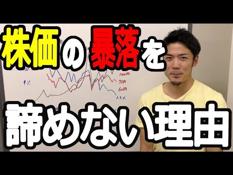 FX為替と株価と債券の関係性をホワイトボード使って解説してみた。