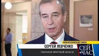 Сергей Левченко в Нижнеилимском районе