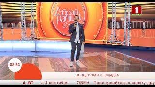 Александр Патлис с песней  «Любовь в ладонях»