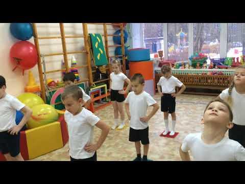 Утренняя гимнастика в старшей группе ДОУ