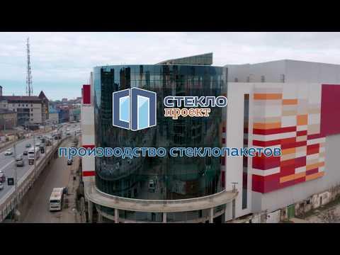 Будущий торговый центр в Махачкале