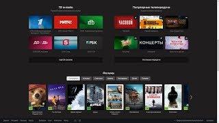 Цифровой кинотеатр от Яндекс. Смотрим фильмы за просмотр рекламы !