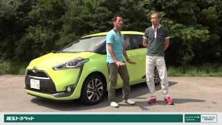 【プロドライバーが乗る】トヨタ 新型シエンタ  試乗インプレッション
