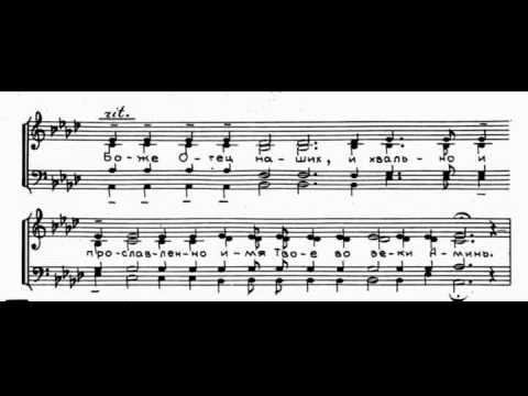 Strumsky: The Great Doxology (St. Petersburg Chamber Choir)