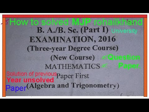 bsc 1st year maths question paper 2016 | top seo firms | best seo company |